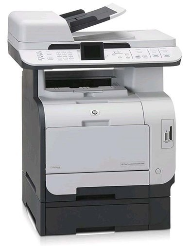 HP COLOR LASERJET CM2320FXI MFP PRINTER