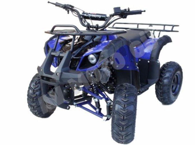 a246dfce6e0 ATV 125CC HUMMER 7
