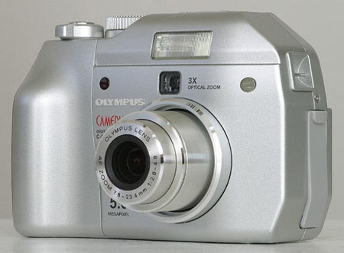 300b8ff600b DIGITAALNE KAAMERA OLYMPUS CAMEDIA C-5000 ZOOM - GARANTII