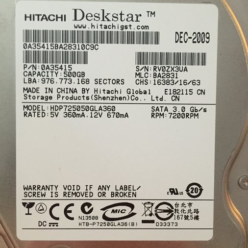 KÕVAKETAS HITACHI 500GB