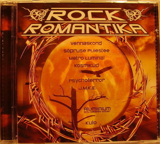 ROCK ROMANTIKA