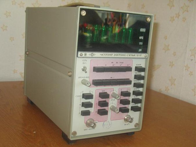 FREQUENCY METER Ч3-57