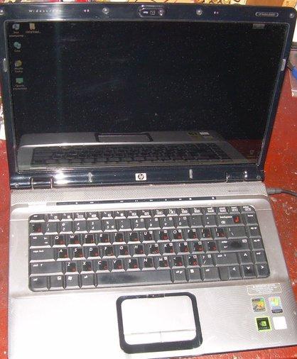 76f23d2a5ff Sülearvutid - Kuldne Börs