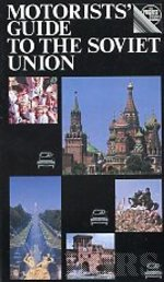 MOTORISTS' GUIDE TO THE SOVIET UNION