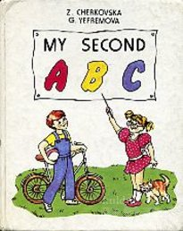 MY SECOND ABC