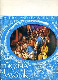 THOUSAND YEARS OF MUSIC