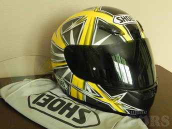 KIIVER SHOEI XR1000, XL.