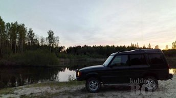LAND ROVER DISCOVERY 1 2.5 TDI R4 90 kW -98