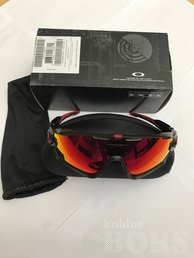 OAKLEY JAWBREAKER PRIZM ROAD - SPORTS GLASSES