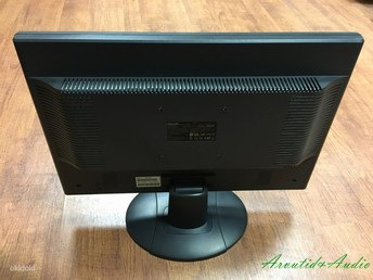 LCD MONITOR PHILIPS HWS8220Q