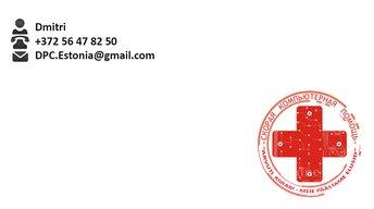 f56c4952284 ARVUTIABI JA REMONT TALLINNAS, muu, kuulutus 22988473 - Kuldne Börs