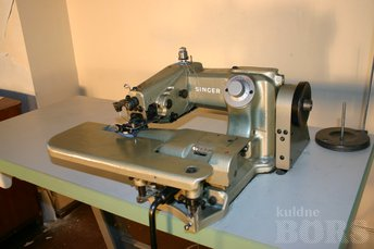 BLIND STITCHING MACHINE SINGER 7SS