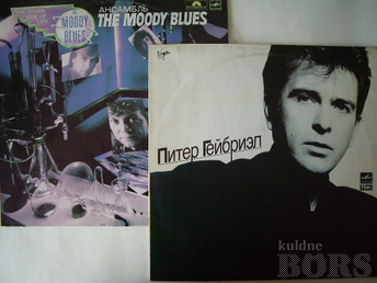 LP - THE MOODY BLUES, PETER GABRIEL
