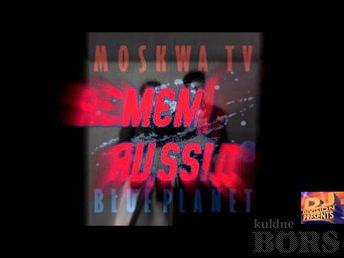 LP - MOSKWA TV - BLUE PLANET- RELEASED ON 1987. STYLE: SYNTH-POP: MOSKWA TV