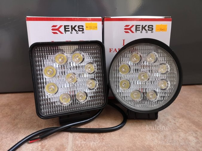 b0b26b414c1 LED TÖÖTULI, müük, kuulutus 82693502 - Kuldne Börs