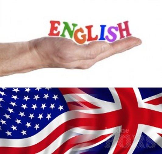 знакомство с американцем для английского